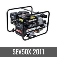 SEV50X 2011