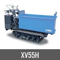 XV55H